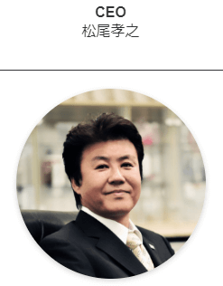 STEM CELL COINのCEO