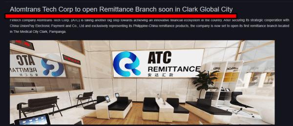 ATCがクラークグローバルシティに送金支店を開設予定