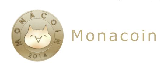 アルトコイン モナコインの画像