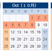 中国の10月カレンダー